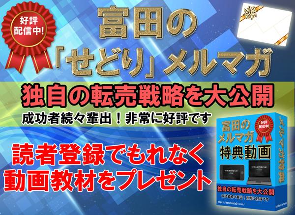 限定動画を無料配信中!