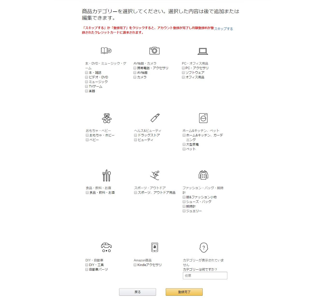 商品カテゴリー02